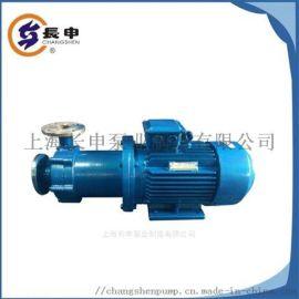CQG不锈钢高温磁力泵