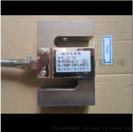 称重传感器 S型拉压力 力量传感器 测力传感器
