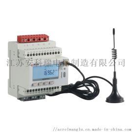 ADW300环保用电无线计量仪表