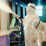 发热门诊消毒器 发热门诊空气消毒机 气溶胶喷雾机