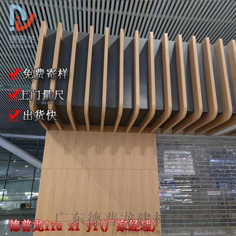 售楼部凹凸铝型材 门头咖啡色铝单板 弧形铝型材