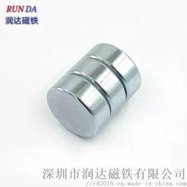 东莞钕铁硼强力磁铁厂价出售