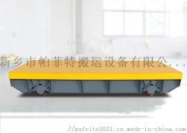 钢材搬运工具电动遥控移车轨道平板车电机