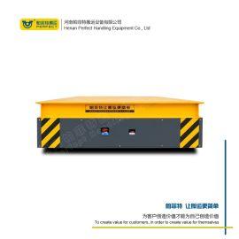 無軌供電車間大件運輸設備 定制非標蓄電池電動平板車