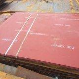 进口焊达500钢板 滚筒筛改造用耐磨钢板