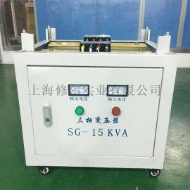 SG-10KVA三相干式隔离变压器380转220