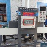 背景墙瓷砖喷砂机,自动输送喷砂机