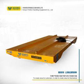 轨道电动平车生产厂家电缆卷筒供电电动搬运轨道平板车