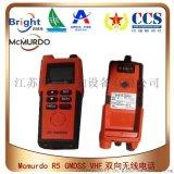 McMurdo TT-1708A双向对讲机锂电池