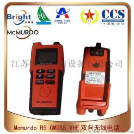McMurdo TT-1708A双向对讲机**电池