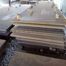 湖州9SiCr合金钢板 合金钢板
