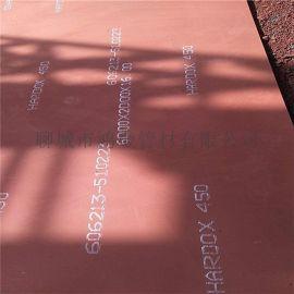 30毫米mm厚度焊达500耐磨钢板