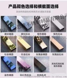 不锈钢U形装饰条厂不锈钢L形包边条