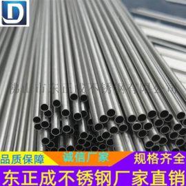 东莞 薄壁不锈钢毛细管 304不锈钢精密毛细管