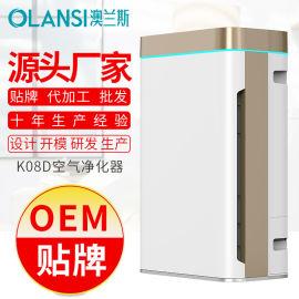澳兰斯 加湿型空气净化器家用负离子会销礼品OEM