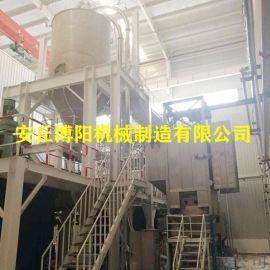 氧化镁吨袋破袋 吨袋卸料输送系统
