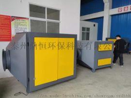 扬州UV光催化 光氧 光触媒 环保设备厂家直售