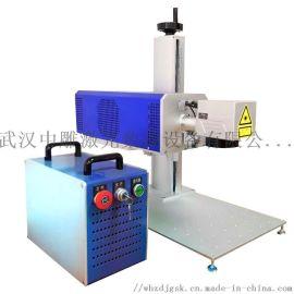 武汉中雕CO2便携桌面分体式激光打标机