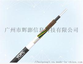 广州烽火4芯单模光缆(GYTA-4B1)