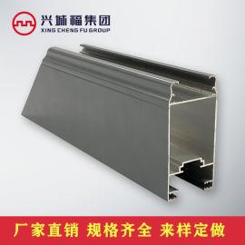 佛山家装门窗铝型材厂家直销推拉门平开门型材来样定制