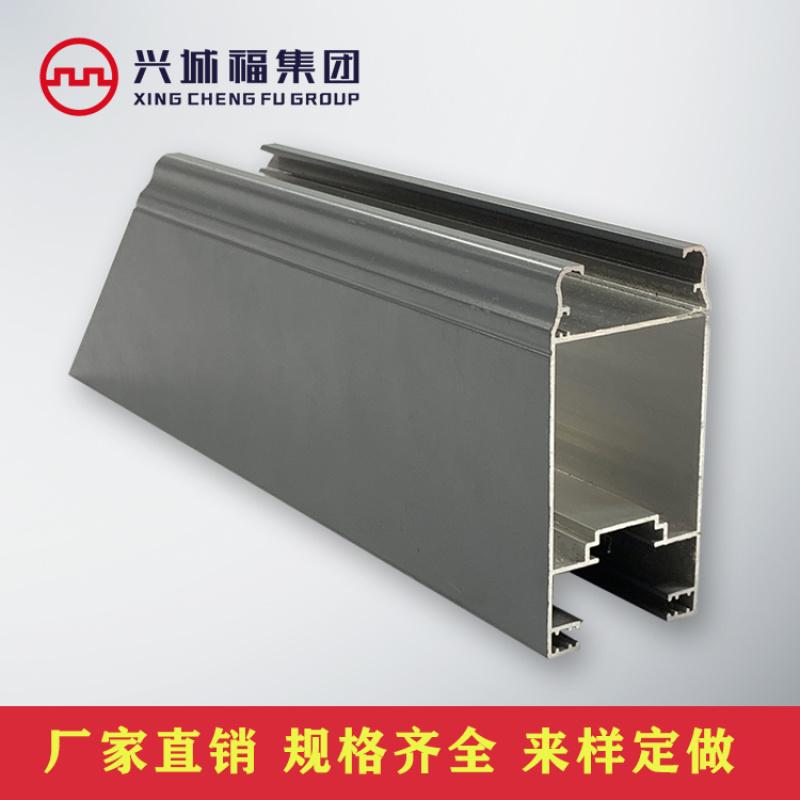 佛山家裝門窗鋁型材廠家直銷推拉門平開門型材來樣定製