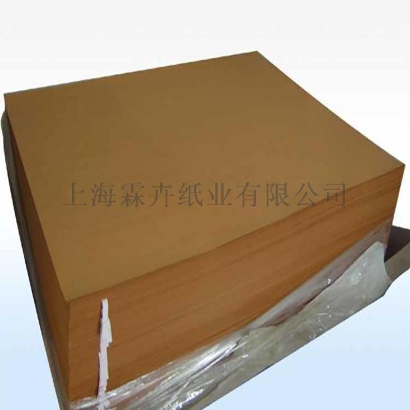 進口卡紙 雙面紅牛卡紙特價 捲筒印刷包裝紙