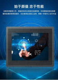 18.5寸嵌入式触摸显示器