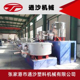 pvc干粉高速混合机 搅拌混合机