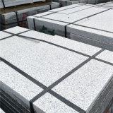 g603芝麻白干挂砖 g60  花围墙砖 广场平砖