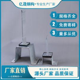 直立锁边铝镁锰板支座 铝镁锰板支座生产厂家