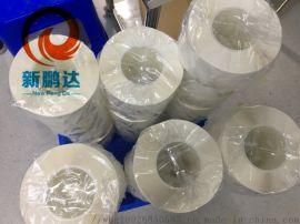 不干胶标签 亚  贴纸 肖   防水标签 生产厂家