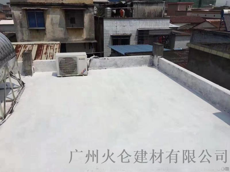 耐博仕楼面隔热防腐防水涂料