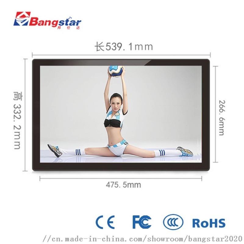 定制工业一体机14寸数码相框高清广告机触摸