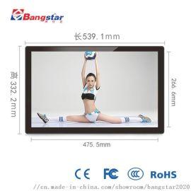 定制工業一體機14寸數碼相框高清廣告機觸摸