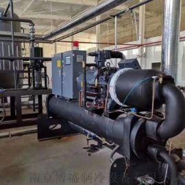 南京制冷机厂家 南京工业制冷设备