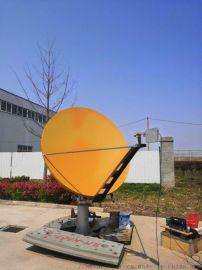 1.8米KA波段卫星通信天线