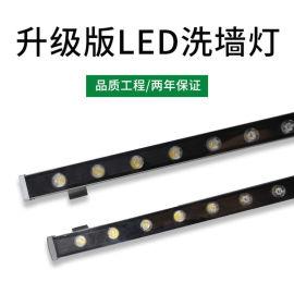 LED洗墙灯防水室内线条灯投射灯大功率婚庆景观灯