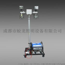 供应全方位遥控自动升降工作灯 自发电升降照明灯批发
