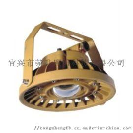 ST8010防爆平台灯/LED照明灯厂家报价