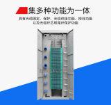 ODF光纤配线架厂家供应