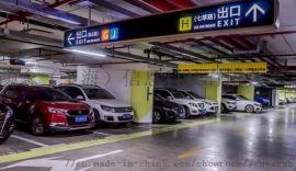 上海松江停车监控系统