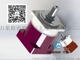 湖南行星齿轮减速机西藏行星减速机伺服生产
