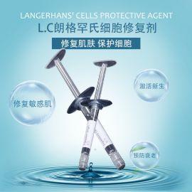 上海功效好的院线化妆品修复精华OEM研发代加工