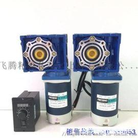 RV30 RV40 RV50蜗轮蜗杆减速机