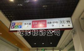 商业区域吊牌标识  资料架