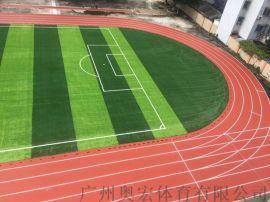 免填人造草足球场,免填人造草足球场多少钱一平方