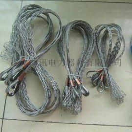 电缆网套;牵引网套