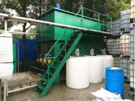 MOHO一体式全自动水性涂料废水处理设备
