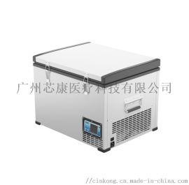 芯康车载冷链运输冰箱BD45