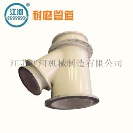 陶瓷管,耐磨陶瓷管厂家,产品工艺成熟,江苏江河